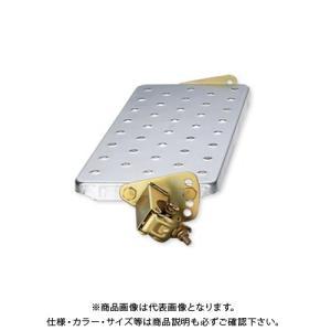 運賃見積り 直送品 伊藤製作所 123 自在ステップ メッシュ 600巾 1台 ST-6M4|kg-maido