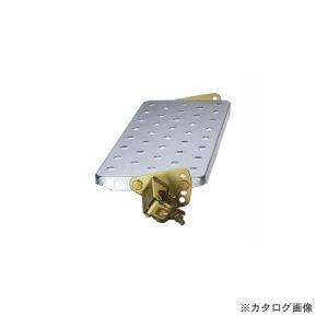 運賃見積り 直送品 伊藤製作所 123 自在ステップ プレート 600巾 1台 ST-6P4|kg-maido