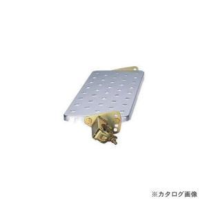 運賃見積り 直送品 伊藤製作所 123 自在ステップ プレート 900巾 1台 ST-9PF|kg-maido