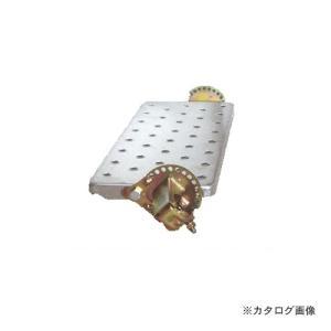 運賃見積り 直送品 伊藤製作所 123 自在ステップ プレート 900巾 1台 ST-9PR|kg-maido