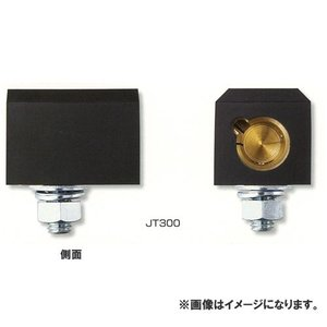 三立電器 ターミナルジョイント JT300|kg-maido