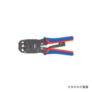 クニペックス 9751-12 ウエスタンプラグ圧着ペンチ (4/6/8ピン)|kg-maido