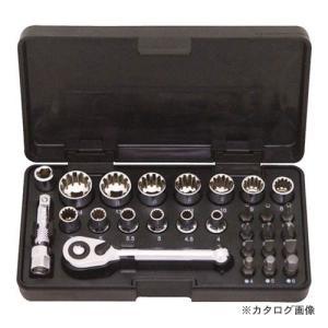 シグネット 22038 1/4DR スプラインソケット&ビットセット 28PC|kg-maido