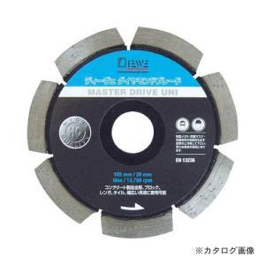 <title>激安価格と即納で通信販売 ディーベ DIEWE MSD-150 マスタードライブUNI150MM ダイヤモンドカッター</title>
