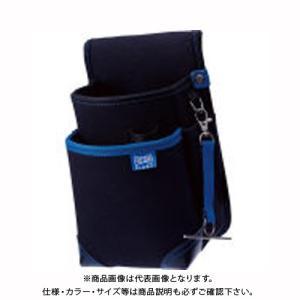 ビクタープラス 腰袋2段スリム VPS-B32|kg-maido