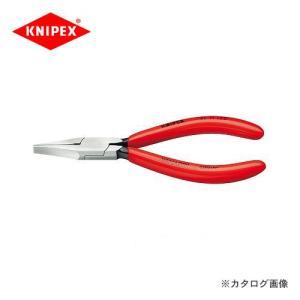 クニペックス KNIPEX 37精密プライヤー 125mm 3711-125|kg-maido