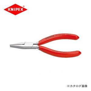 クニペックス KNIPEX 37精密プライヤー 125mm 3713-125|kg-maido