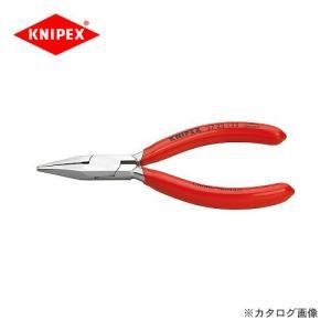 クニペックス KNIPEX 37精密プライヤー 125mm 3723-125|kg-maido