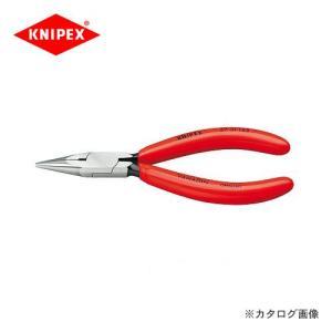 クニペックス KNIPEX 37精密プライヤー 125mm 3731-125|kg-maido