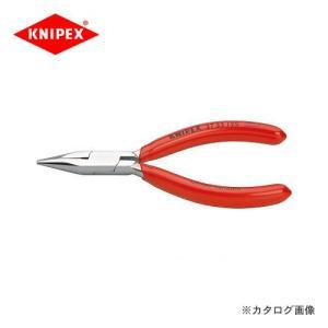 クニペックス KNIPEX 37精密プライヤー 125mm 3733-125|kg-maido