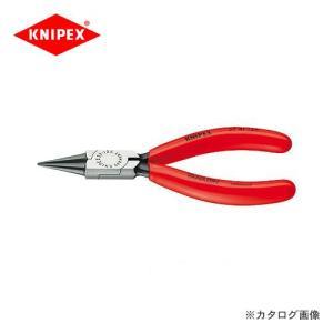 クニペックス KNIPEX 37精密プライヤー 125mm 3741-125|kg-maido