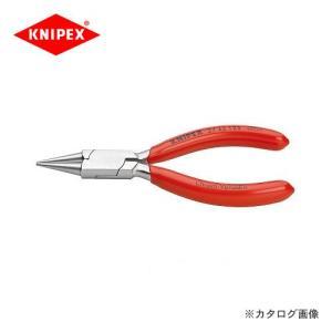 クニペックス KNIPEX 37精密プライヤー 125mm 3743-125|kg-maido
