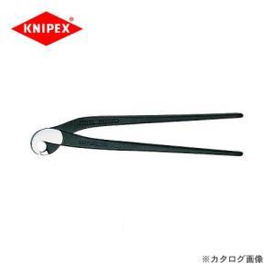 クニペックス KNIPEX 91タイルニブリングプライヤー 9100-200|kg-maido