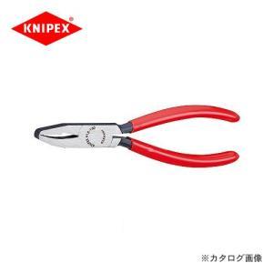 クニペックス KNIPEX 91ガラスニブリングプライヤー 9151-160|kg-maido