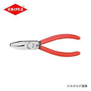 クニペックス KNIPEX 91ガラスニブリングプライヤー 9171-160|kg-maido
