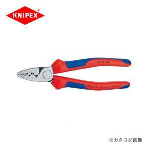 クニペックス KNIPEX 97エンドスリーブ用圧着ペンチ 9772-180|kg-maido