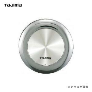 タジマツール Tajima KREIS 3 3m(メートル目盛・スピン/シルバー) KR-30SS