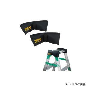 デンサン DENSAN キャタツトップカバー KTC-10-BK|kg-maido