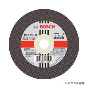 ボッシュ BOSCH 切断砥石 スーパー1P10枚 MCD10510P/10|kg-maido