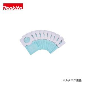 マキタ Makita 抗菌紙パック(10枚入) A-48511