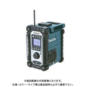 マキタ Makita  MR107 充電式ラジオ 青 シンプルタイプ 10.8V、14.4V、18Vスライド式リチウムイオンバッテリ適応 kg-maido