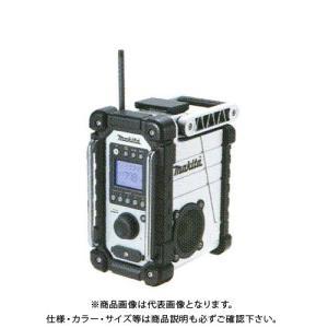 マキタ Makita  MR107/W 充電式ラジオ 白 シンプルタイプ 10.8V、14.4V、18Vスライド式リチウムイオンバッテリ適応 kg-maido