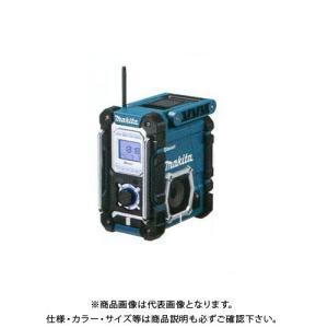マキタ Makita  MR108 充電式ラジオ 青 Bluetooth対応 10.8V、14.4V、18Vスライド式リチウムイオンバッテリ適応 kg-maido