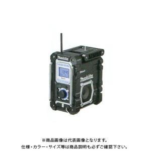 マキタ Makita  MR108/B 充電式ラジオ 黒 Bluetooth対応 10.8V、14.4V、18Vスライド式リチウムイオンバッテリ適応 kg-maido