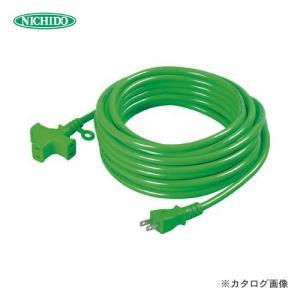 日動工業 延長コード 十字トリプル20m 緑 MRS-20-G