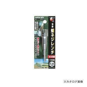 イチネンMTM(ミツトモ) 六角軸 蝶ネジレンチ M4-M5用 13654|kg-maido