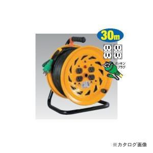 <title>日動工業 『1年保証』 100V 一般型ドラム 30m アース付 NF-E34CT</title>