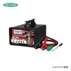 日動工業 急速充電器 タイマー付 NB-200|kg-maido