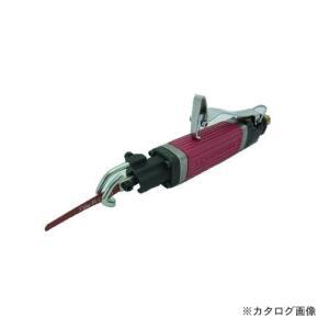 ナイル nile 前方排気型ミニヒルソー AF5F|kg-maido