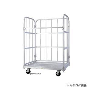 直送品 ナカオ 運搬君 Aタイプ 3方連結手すり取付けタイプ UA-2|kg-maido