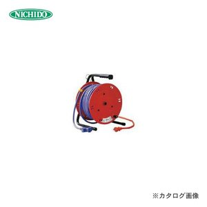 日動工業 100Vびっくリール30M NL-30S kg-maido