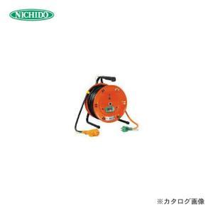 日動工業 電工ドラム びっくリール 100V アース漏電しゃ断器付 30m NL-EB30S kg-maido