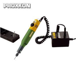 プロクソン PROXXON ミニルーター (電源トランス付)MM50 No.28515