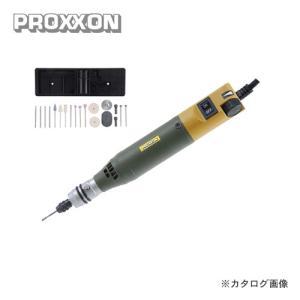 プロクソン PROXXON ミニルーターセット MM100 No.28525-S