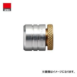 アネックス ANEX 超強力マグネット式ネジキャッチ(+No.1用) No.405|kg-maido