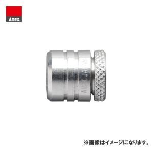 アネックス ANEX 超強力マグネット式ネジキャッチ(+No.2用) No.406|kg-maido