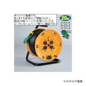 日動工業 標準型ドラム 屋内型 アース付 20m NP-E24PN|kg-maido