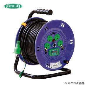 (イチオシ)日動工業 100V 一般型ドラム 30m アース付 漏電保護付 NP-EB34|kg-maido