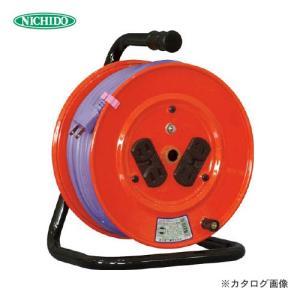 (イチオシ)日動工業 100V 一般型ドラム 30m アース無 パイロットランプ有 ソフトン NR-304DS|kg-maido