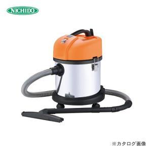 (イチオシ)日動工業 業務用掃除機 乾湿両用 バキュームクリーナー 屋内型 NVC-20L-S (ウィンターセール)|kg-maido