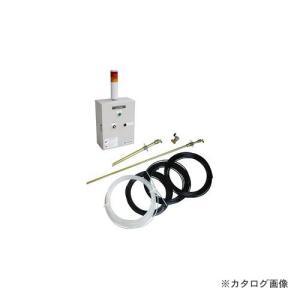 直送品 三協リール TRIENS 液面検知システム(エア式) 4系統用(新油2 廃油1 LLC1) OKS-A211|kg-maido