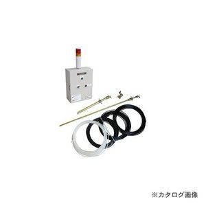 直送品 三協リール TRIENS 液面検知システム(エア式) 5系統用(新油3 廃油1 LLC1) OKS-A311|kg-maido
