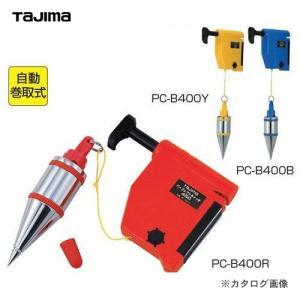 タジマツール Tajima パーフェクトキャッチ450クイックブラ付 黄 PC-B400Y|kg-maido