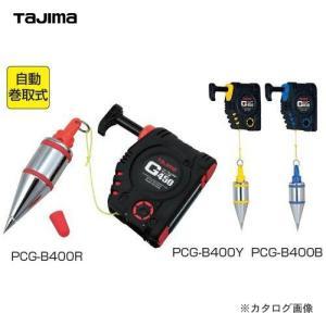 タジマツール Tajima パーフェクトキャッチG450クイックブラ付 赤 PCG-B400R|kg-maido