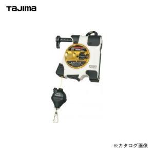 タジマツール Tajima パーフェクト キャッチG3-はや巻1600 白 PCG3-HM1600W|kg-maido