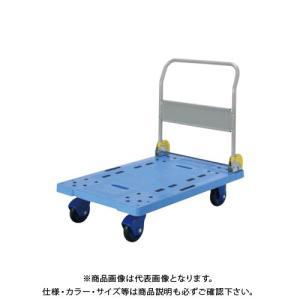 (運賃見積り)(直送品)アルインコ ALINCO PRESTAR ハンドトラック PF-307C-P|kg-maido